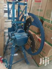 3 Blade Chaff Cutter | Farm Machinery & Equipment for sale in Nairobi, Embakasi