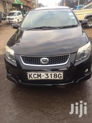 Toyota Fielder 2010 Black | Cars for sale in Kiambu, Ruiru