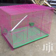 Love Bird Cage | Pet's Accessories for sale in Nairobi, Roysambu