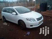 Fielder White  In Colour | Cars for sale in Nyandarua, Weru