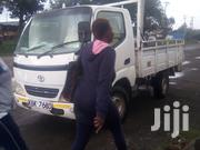 Toyota Dyna Truck White | Trucks & Trailers for sale in Nakuru, Kiamaina