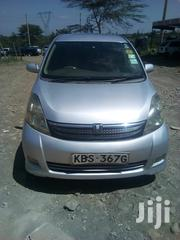 Toyota ISIS 2007 Silver | Cars for sale in Nairobi, Embakasi