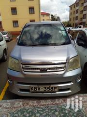 Toyota Noah 2007 Silver | Cars for sale in Nairobi, Nyayo Highrise