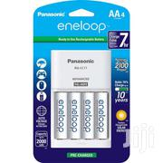 Panasonic Eneloop Rechargeable AA Ni-mh Batteries With Charger | Photo & Video Cameras for sale in Nairobi, Nairobi Central