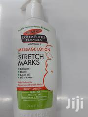 Stretchmark Lotion | Bath & Body for sale in Nairobi, Nairobi Central