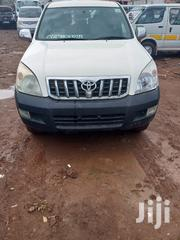 Toyota Land Cruiser Prado 2007 GRANDE White | Cars for sale in Kiambu, Hospital (Thika)