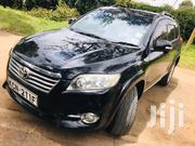 Toyota Vanguard 2010 Black | Cars for sale in Nairobi, Nairobi Central