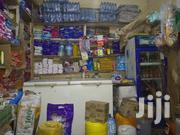 Shop For Sale | Commercial Property For Rent for sale in Mombasa, Mkomani