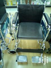Standard Wheel Chair With Commode | Medical Equipment for sale in Nairobi, Nairobi Central