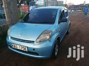 Toyota Passo 2005 Blue | Cars for sale in Kiambu, Township C