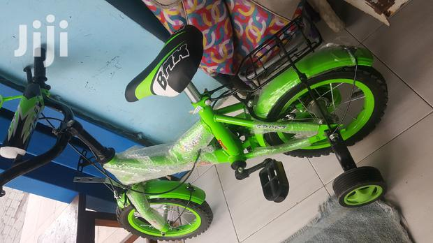 Archive: Bicycles For Kids