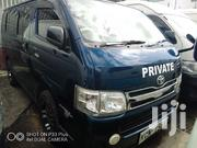 Toyota HiAce 2011 Blue | Buses for sale in Mombasa, Ziwa La Ng'Ombe
