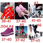 Sneakers Available | Shoes for sale in Nairobi, Nairobi Central