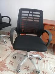 Office Chairs | Furniture for sale in Nairobi, Embakasi