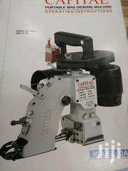 Brand New Jukky Portable Bag Closer   Manufacturing Equipment for sale in Nairobi, Nairobi Central