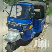Piaggio Scooter 2010 Blue | Motorcycles & Scooters for sale in Mombasa, Bamburi