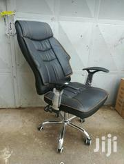 Executive Director Chair | Furniture for sale in Nairobi, Nairobi Central