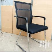 Office Waiting Chair | Furniture for sale in Nairobi, Nairobi Central