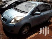 Toyota Vitz 2006 Blue | Cars for sale in Nairobi, Mugumo-Ini (Langata)