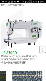 Straight Single Needle Sewing Machines | Home Appliances for sale in Nairobi, Nairobi Central