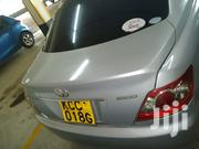 Toyota Mark X 2009 Silver | Cars for sale in Nairobi, Nairobi Central
