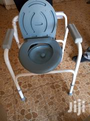 Commode Chair | Medical Equipment for sale in Nairobi, Kilimani