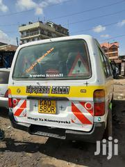 Toyota HiAce 1997 White | Buses & Microbuses for sale in Nairobi, Kasarani