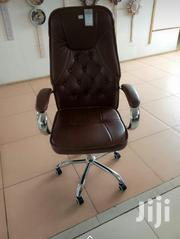 Executive Office Chair | Furniture for sale in Nairobi, Nairobi Central