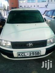 Toyota Probox On Offer | Cars for sale in Mombasa, Tudor