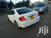 Toyota Allion 2005 White | Cars for sale in Nairobi, Kasarani