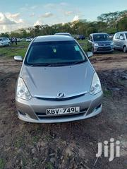 Toyota Wish 2007 Gray | Cars for sale in Nairobi, Eastleigh North
