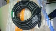 15 M Hdmi Cable | TV & DVD Equipment for sale in Nairobi, Nairobi Central