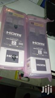 Hdmi Cable 2m | TV & DVD Equipment for sale in Nairobi, Nairobi Central