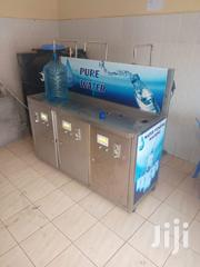 Water Coin Acceptor With Inbuilt Reverse Osmosis Plant | Manufacturing Equipment for sale in Nairobi, Mowlem