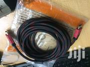 HDMI Cable 5M | TV & DVD Equipment for sale in Nairobi, Nairobi Central