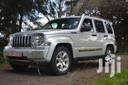 Jeep Cherokee 2012 Silver | Cars for sale in Nairobi, Kilimani