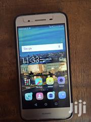 Huawei GR5 16 GB Gold | Mobile Phones for sale in Kiambu, Githunguri