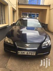 Toyota Mark X 2009 Blue | Cars for sale in Nairobi, Parklands/Highridge