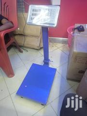 100kgs Platform Weighing Scale | Store Equipment for sale in Nairobi, Nairobi Central