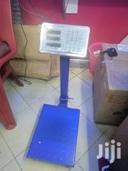 Platform Weighing Scale - 100kgs | Store Equipment for sale in Nairobi, Nairobi Central