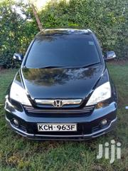 Honda CR-V 2010 Black | Cars for sale in Mombasa, Shimanzi/Ganjoni
