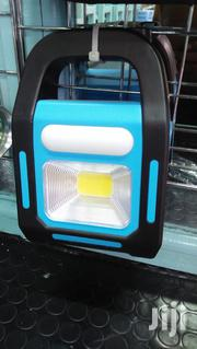 Emergency Rechargeable Lamp | Home Appliances for sale in Nairobi, Nairobi Central