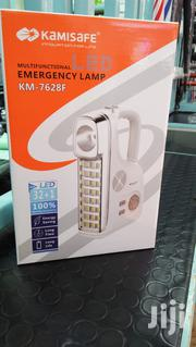 Emergency Rechargeable Lamp | Home Accessories for sale in Nairobi, Nairobi Central