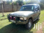 Land Rover Discovery I 1995 Gold | Cars for sale in Nairobi, Karen