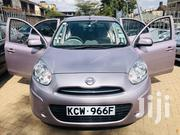 Nissan March 2012 Gray | Cars for sale in Nairobi, Kilimani