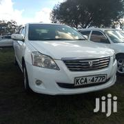 Toyota Premio 2007 White | Cars for sale in Nairobi, Nairobi Central
