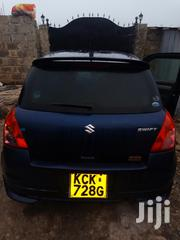 Suzuki Swift 2010 1.4 Blue | Cars for sale in Nairobi, Ruai