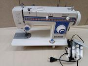 Sewing Machine | Manufacturing Equipment for sale in Nairobi, Mowlem