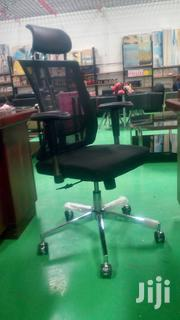 Orthopedic Chair at Offer Price | Furniture for sale in Nairobi, Nairobi Central