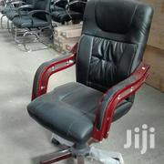 Executive Office Chair | Furniture for sale in Homa Bay, Mfangano Island